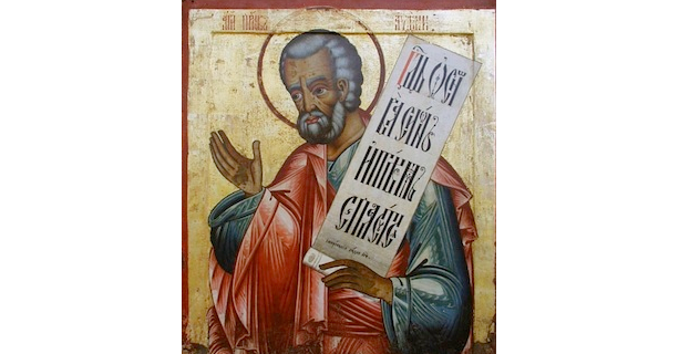 Obadiah, Prophet, Soldier, Writer