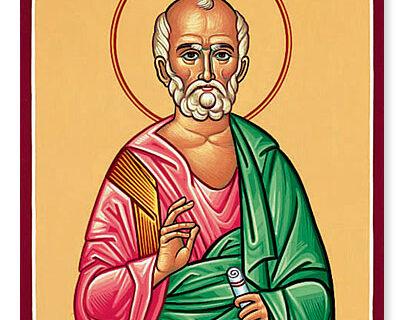 Simon the Zealot, Apostle, Martyr