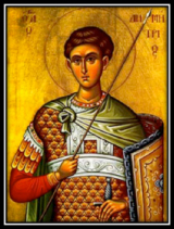 Demetrius of Thessaloniki, Martyr, Child of Privilege