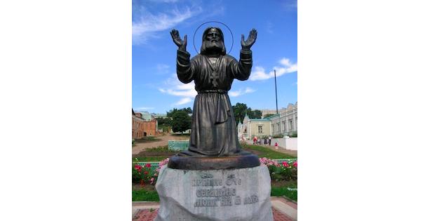 Seraphim of Sarov, Hermit, Monk, Peaceful Spirit