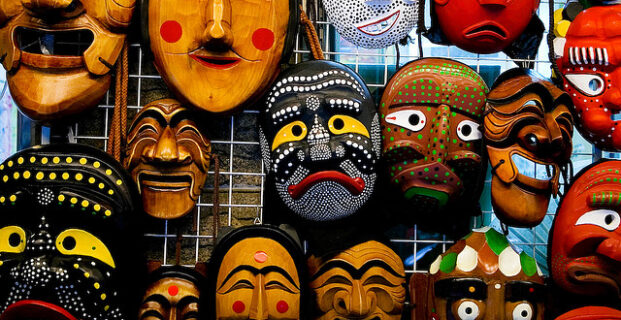 Feast of Masks